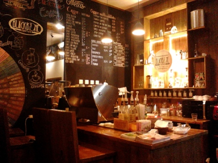 Cafe Blackbone Coffee Jogja