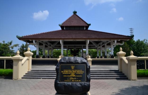 Ilustrasi Monumen Pahlawan Pancasila