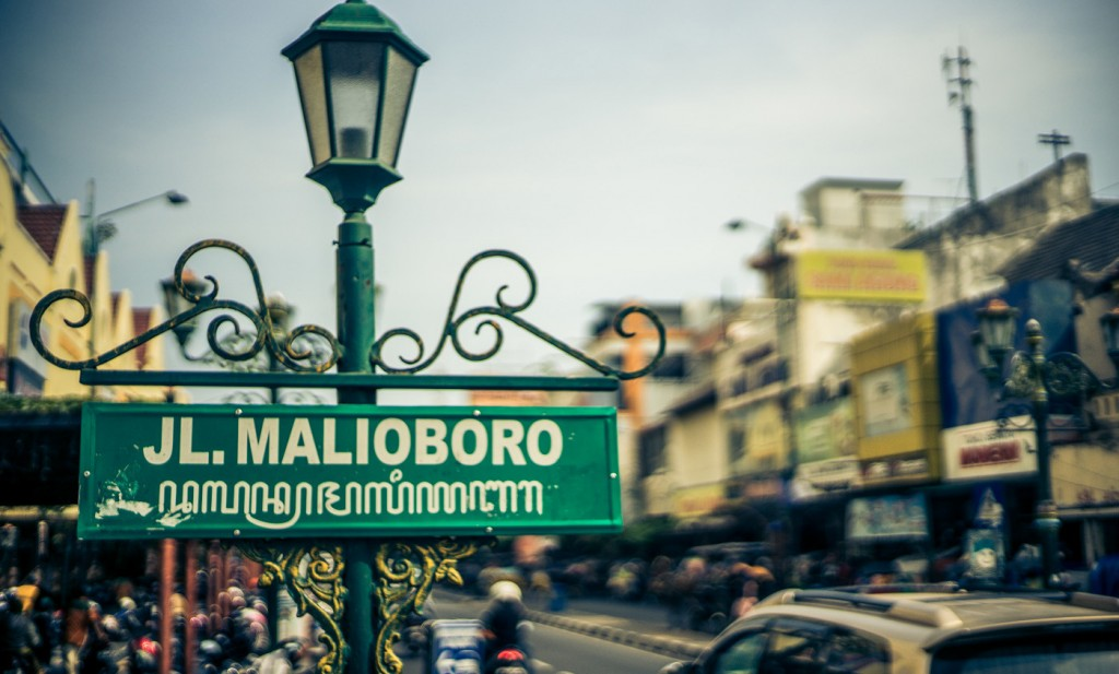 Satu Referensi - Malioboro