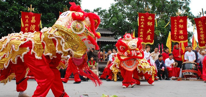 Pertunjukan Barongsai